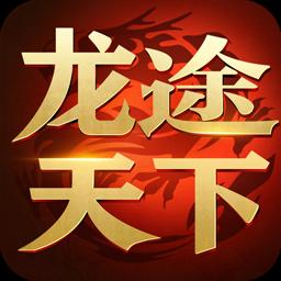 征途永恒logo